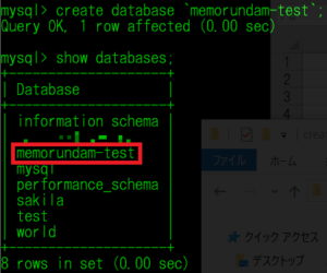 002_create_database
