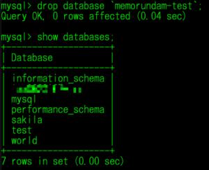 003_drop_database