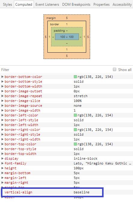 003_developer_tool